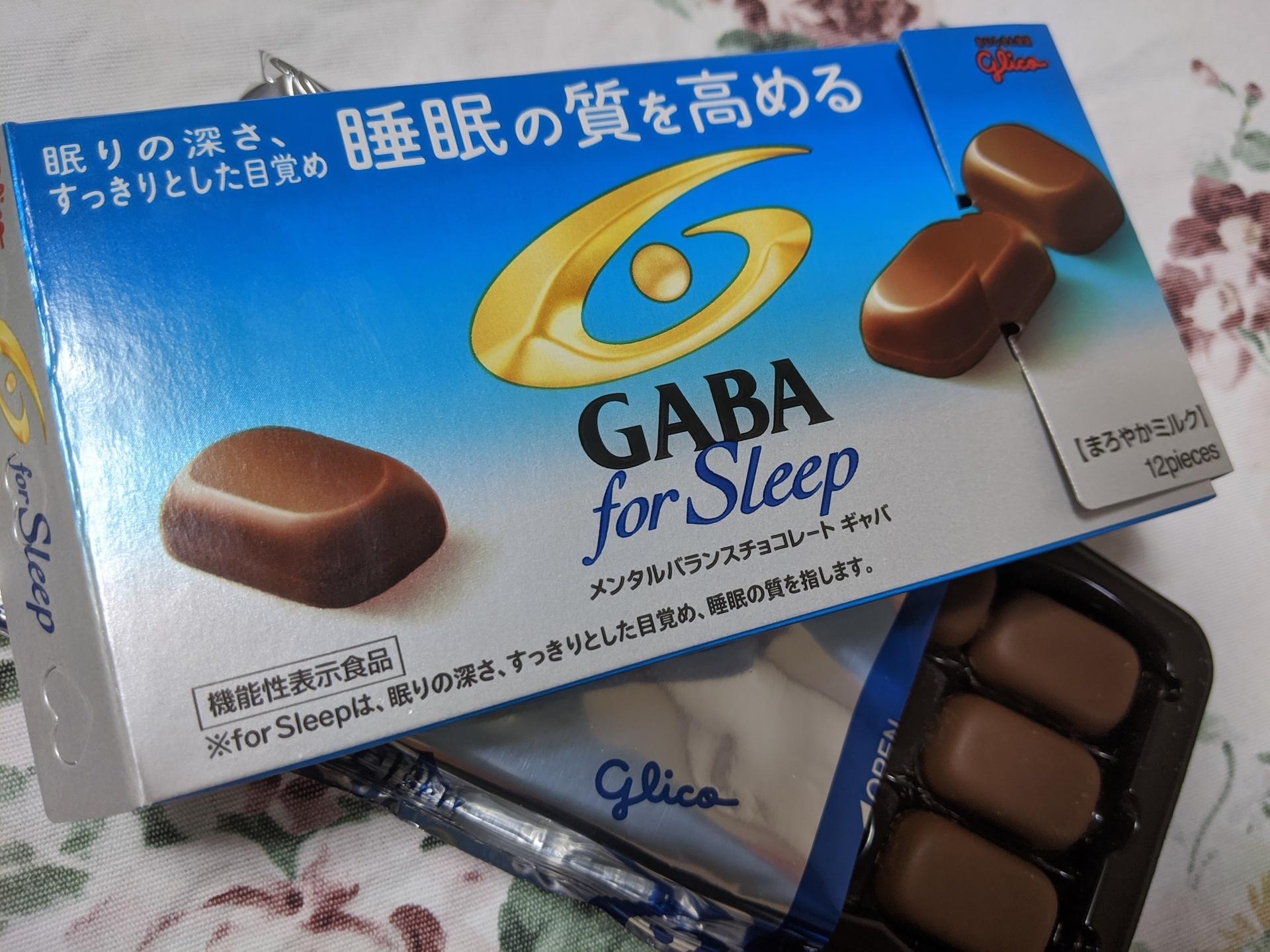 睡眠 の 質 を 高める