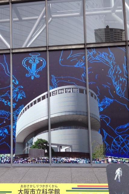 プラネタリウム見に行ったよ【大阪市立科学館】